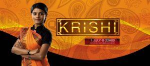 krishi