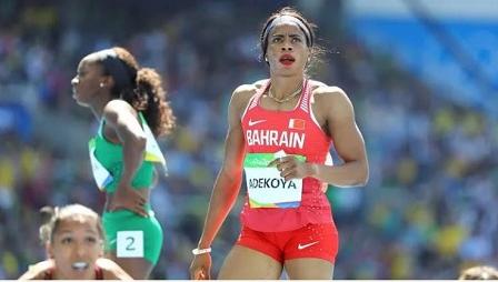 Oluwakemi Adekoya – Bahrain