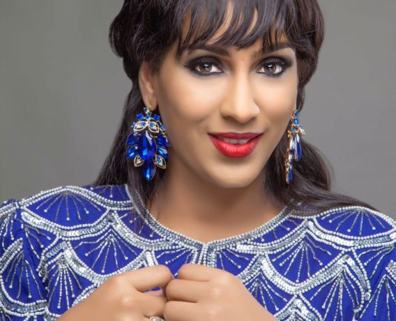 Juliet Ibrahim's Season's Greetings