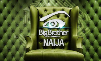 big brother naija-2017