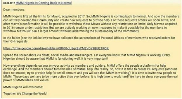 mmm statement feb 9 2017