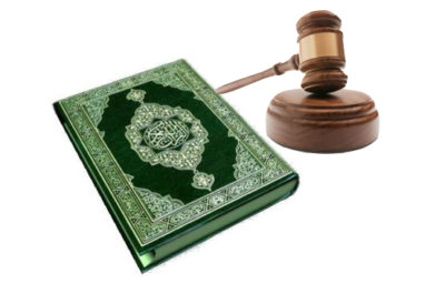 Islamic Sharia Law