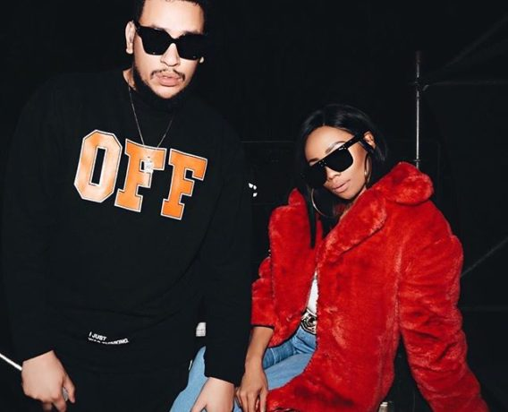 AKA AND BONANG-OLORISUPERGAL