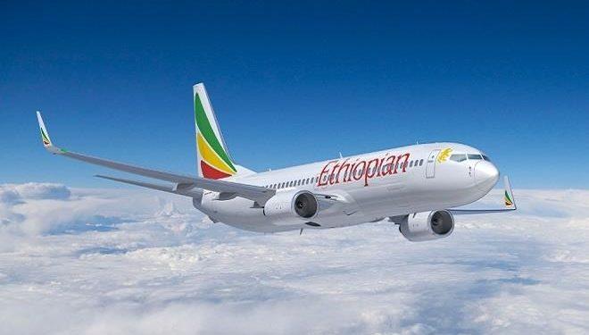 Ethiopian Airline - OLORISUPERGAL
