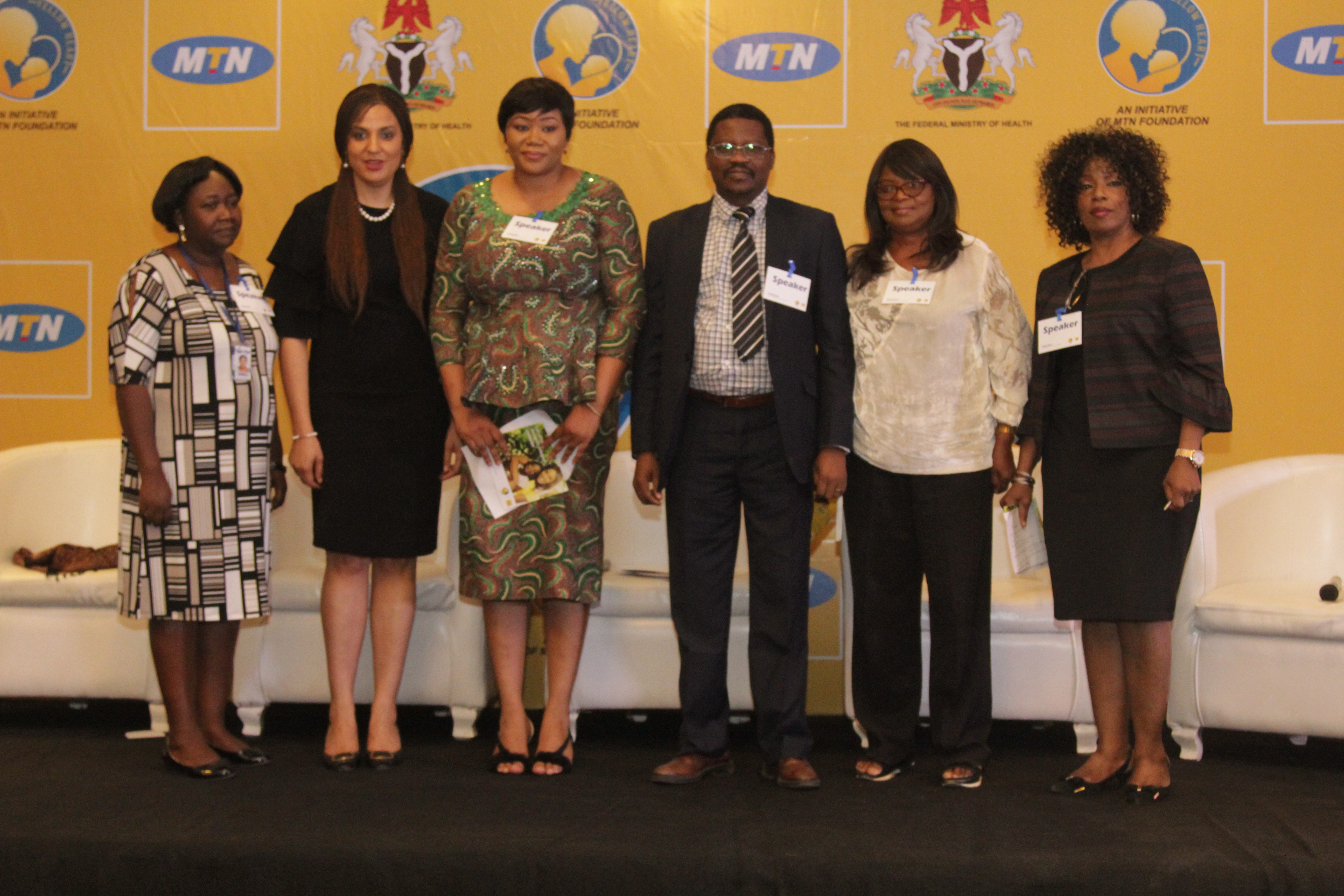 MTN Foundation Launches Yellow Heart Campaign - OLORISUPERGAL